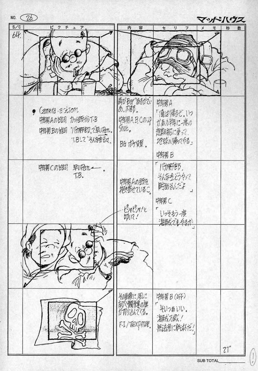 CHEO_Storyboard (9).jpg