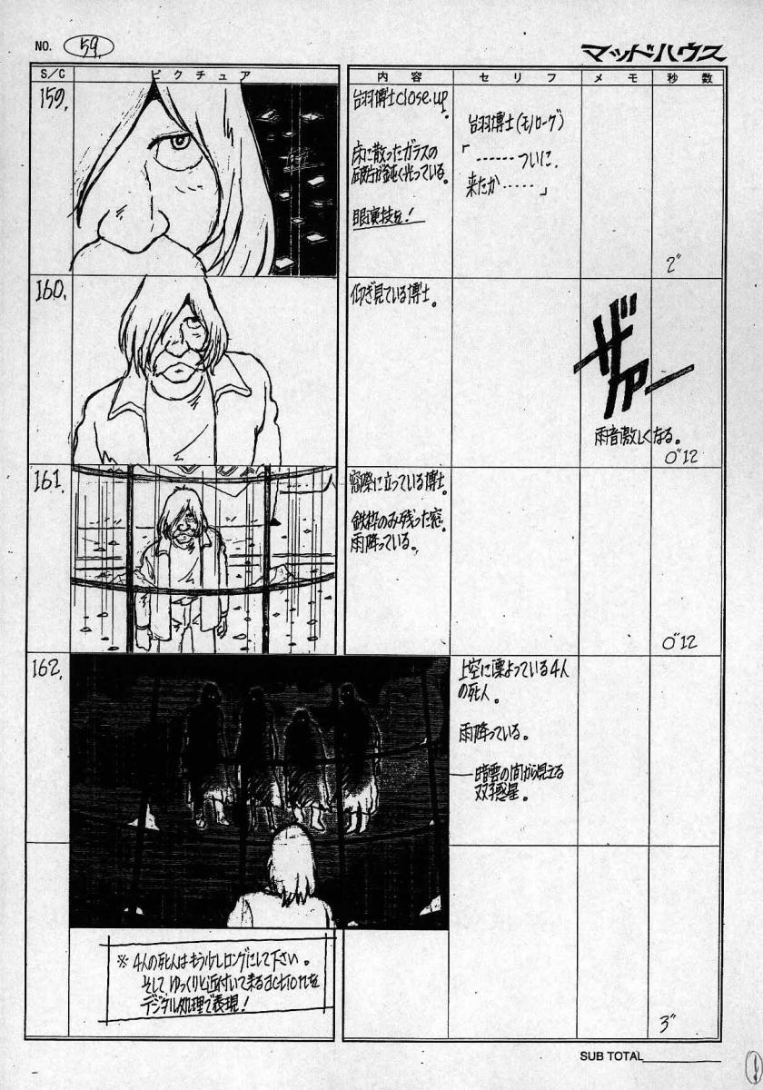 CHEO_Storyboard (12).jpg