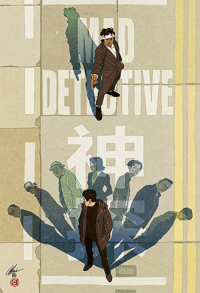 mad_detective_by_afuchan-da045qz.jpg