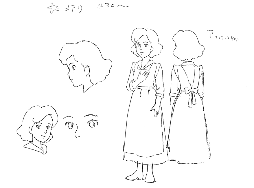 Ai _shojo_Pollyanna_Monogatari_settei_schizzi_21.jpg