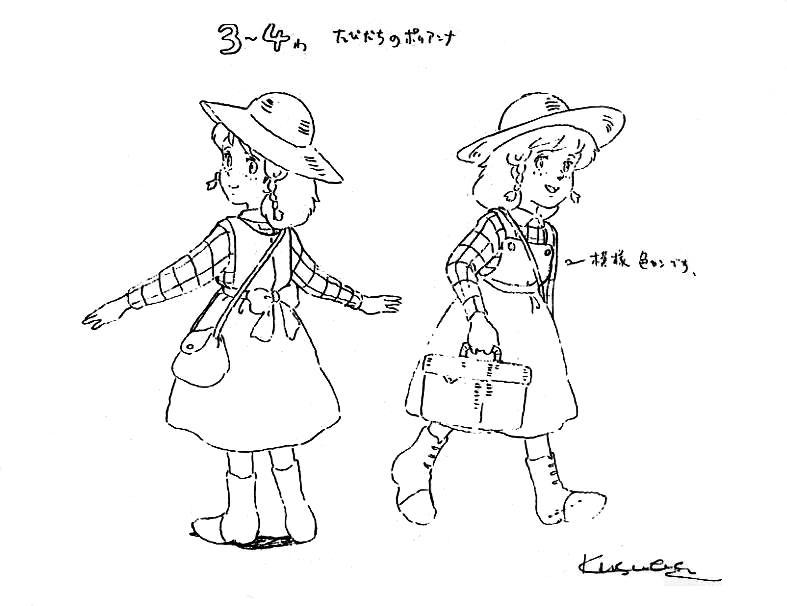 Ai _shojo_Pollyanna_Monogatari_settei_schizzi_32.jpg