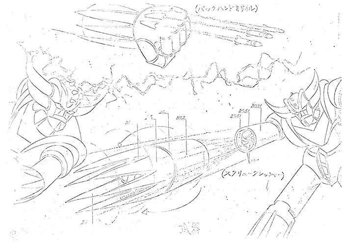 settei-ufo_robot_grendizer-027.jpg