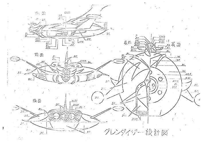 settei-ufo_robot_grendizer-029.jpg