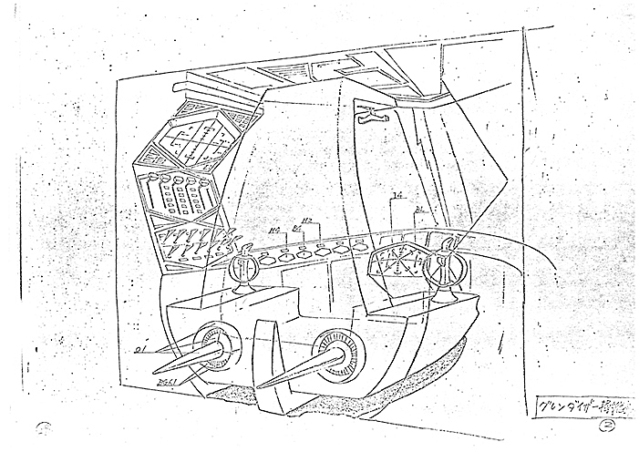 settei-ufo_robot_grendizer-039.jpg