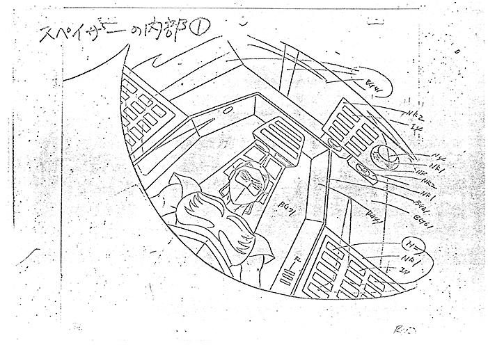 settei-ufo_robot_grendizer-040.jpg