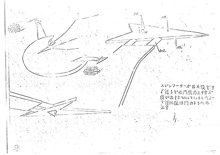 settei-ufo_robot_grendizer-041.jpg