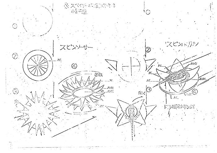 settei-ufo_robot_grendizer-042.jpg
