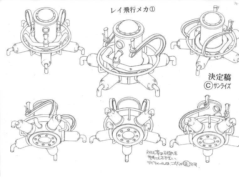 0001m-steamboy057.jpg