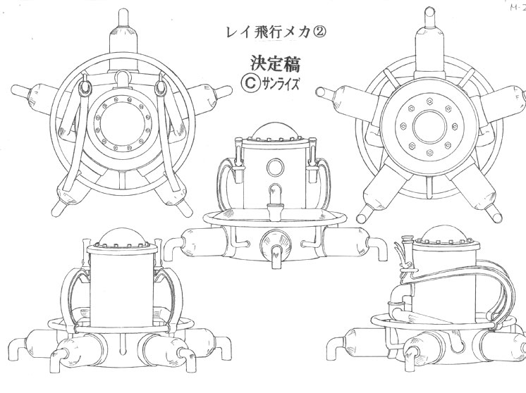 steamboy058.jpg