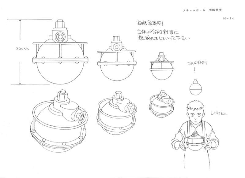 z0015-steamboy054.jpg