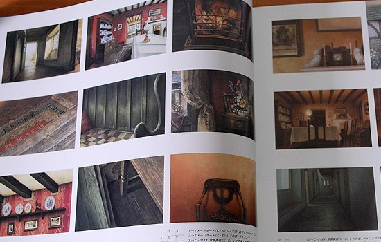 steamboyart29.jpg