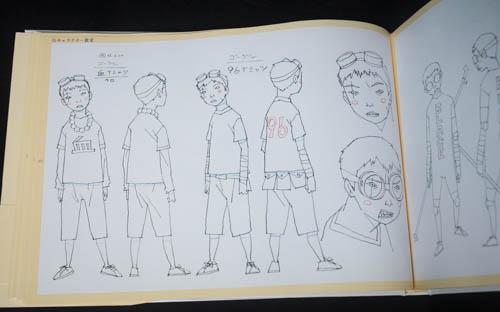 Pdf tekkonkinkreet artbook