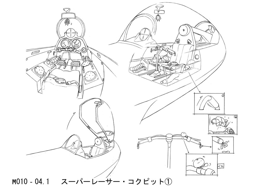 design_mecha_superracer_commandes.jpg