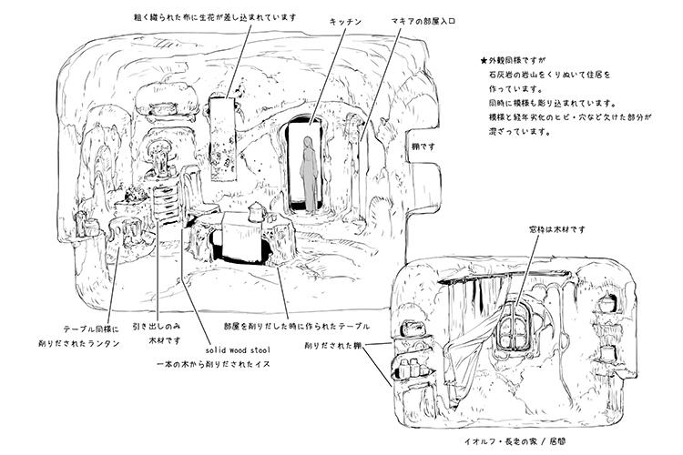 md_sayoasa_75_04.jpg