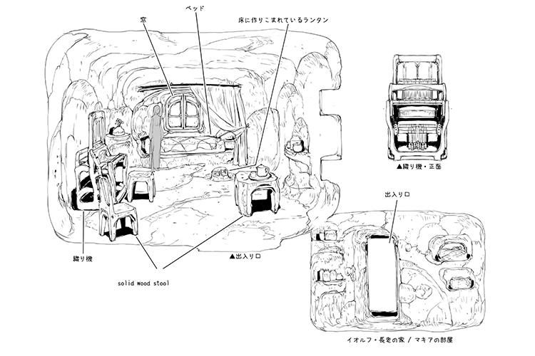 md_sayoasa_75_05.jpg