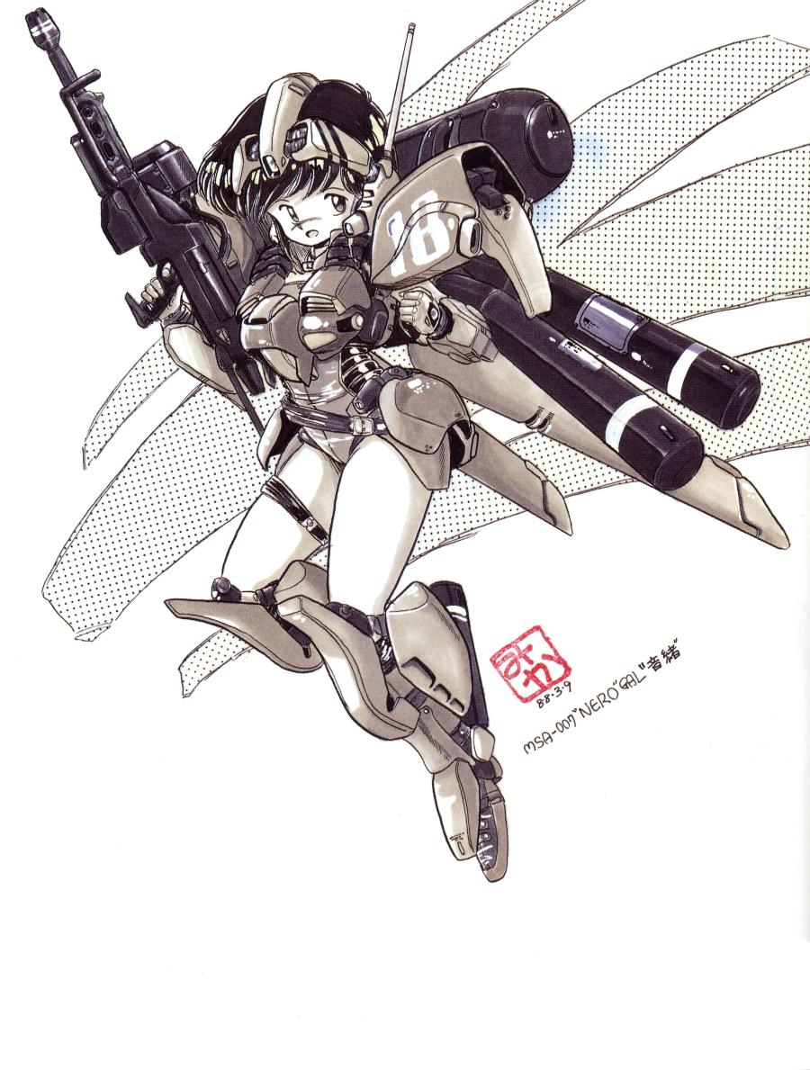 Mika Akitaka 128.jpg