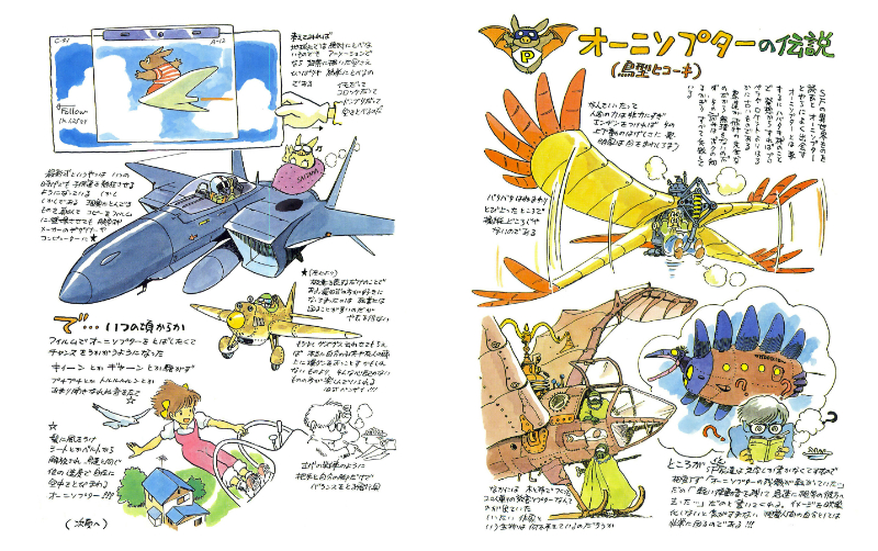 Hayao Miyazaki57.jpg