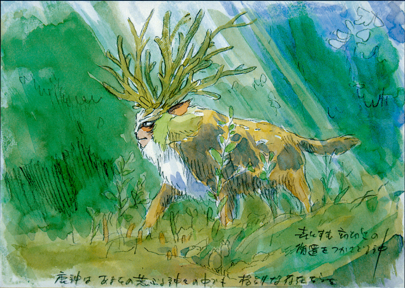 Hayao Miyazaki62.jpg