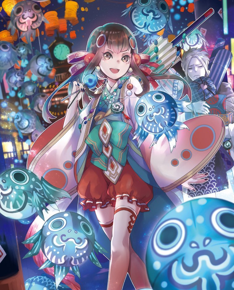 Nanahara Sie40.jpg