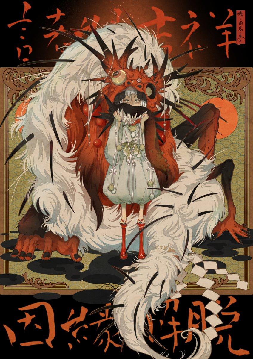 Nanahara Sie45.jpg