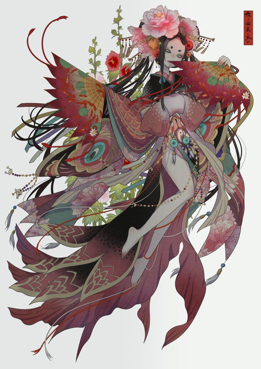 Nanahara Sie49.jpg