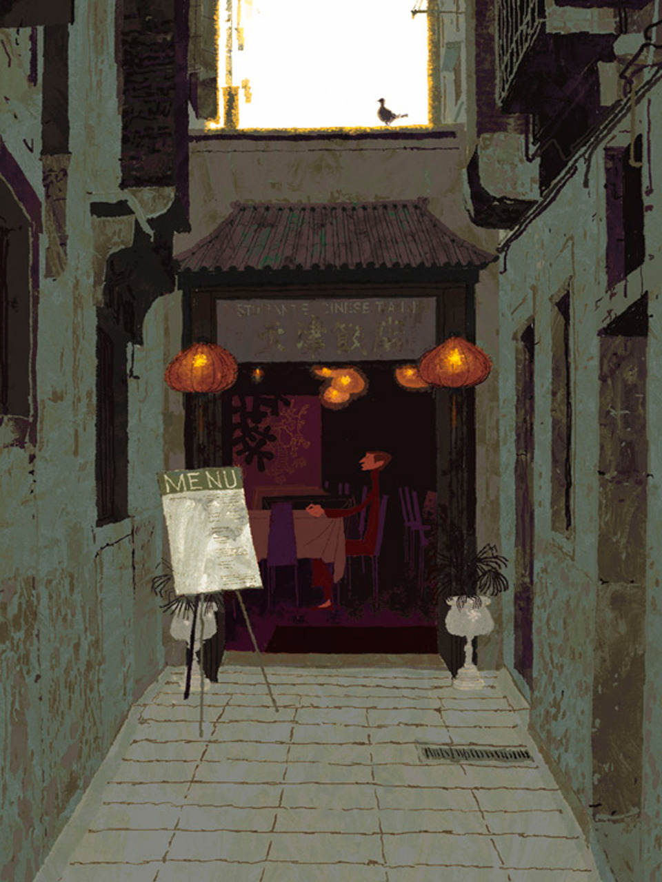 Tadahiro Uesugi - 11.jpg