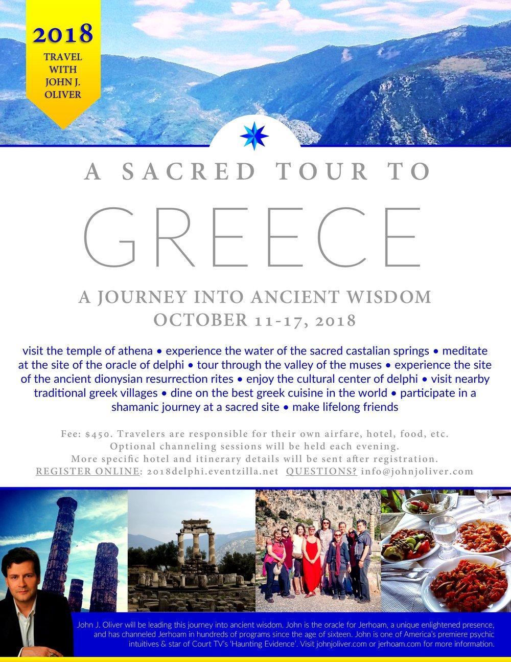 OCT 2018 Delphi Greece.jpg