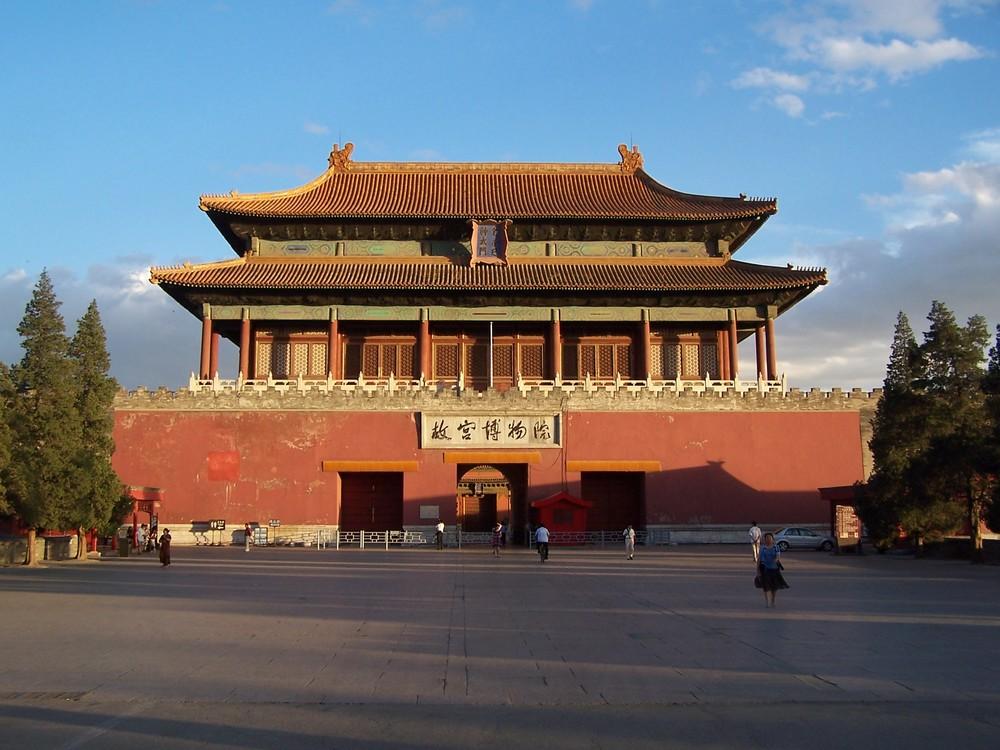 Forbidden_City_Beijing_Shenwumen_Gate.JPG