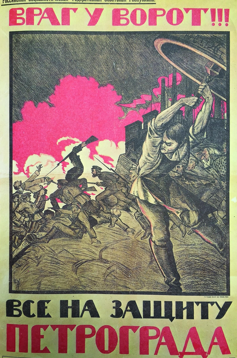 "Poster by Nikolai Kochergin, 1919:  "" The enemy is at the gate! Stand up and defend Petrograd!"""