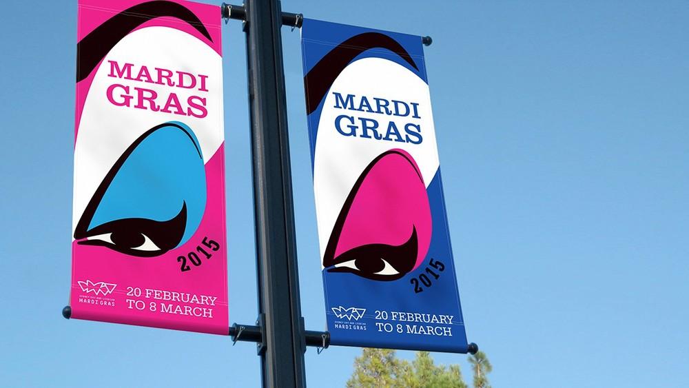 Mardi Gras Street Poster