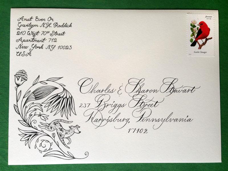 envelope4.jpg
