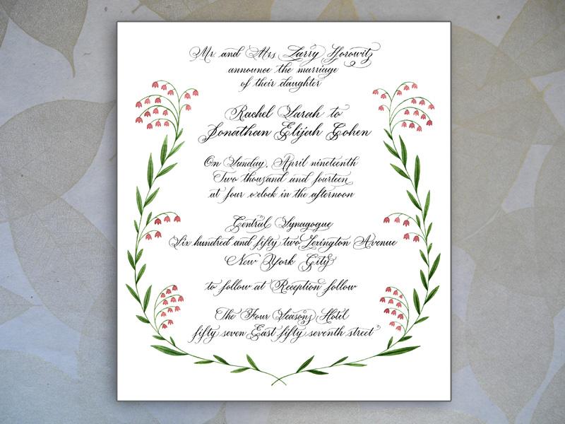 Invitation05.jpg