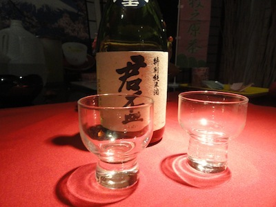 Sake photo by Richard Auffrey