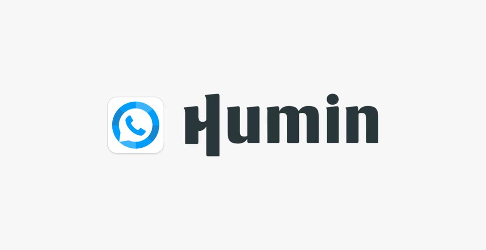 Humin_logo (1).png