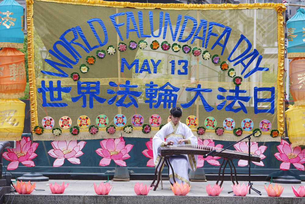 SG_WorldFalunDafaDay2015_23.JPG