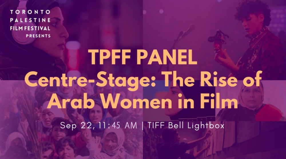 TPFF Panel.jpg