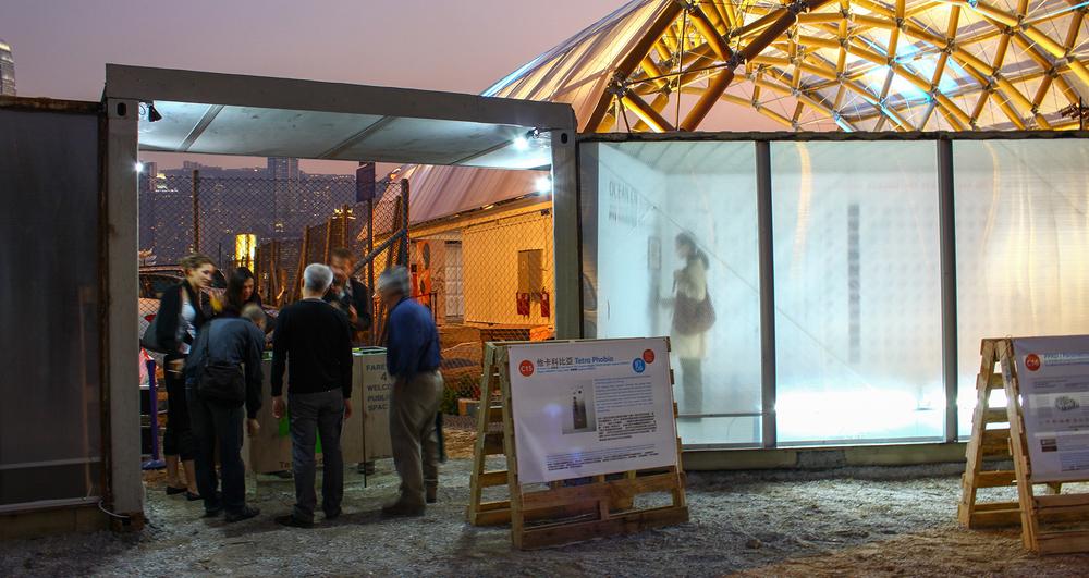 Tetraphobia at HK-SZ Architecture Biennale