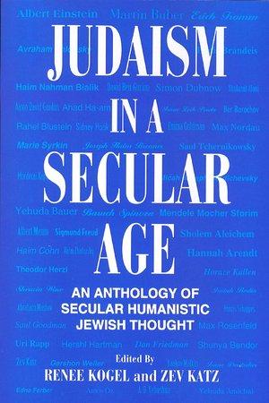 essays on judaism essays on judaism essays on judaism atsl ip preview g essays on essays on judaism essays on judaism atsl ip preview g essays on
