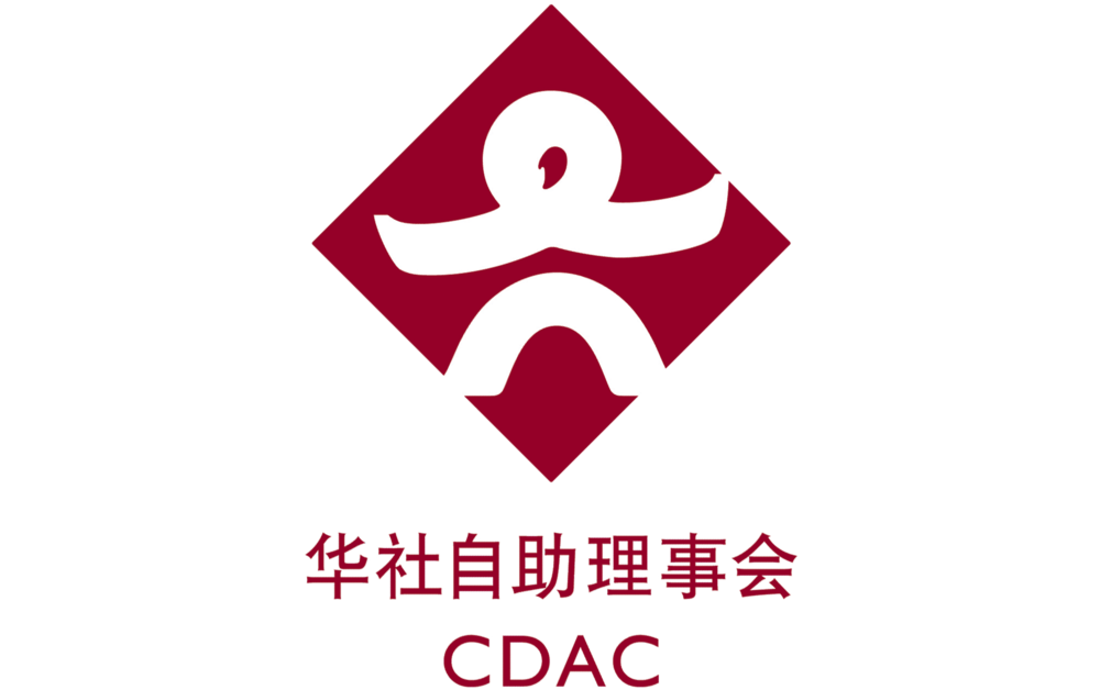 CDAC Logo_long.png