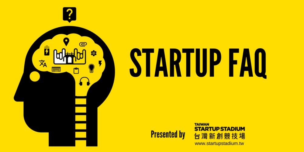 taiwan-startup-stadium-faq.jpg