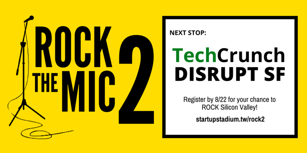 taiwan-startup-stadium-rock-the-mic-techcrunch.jpg