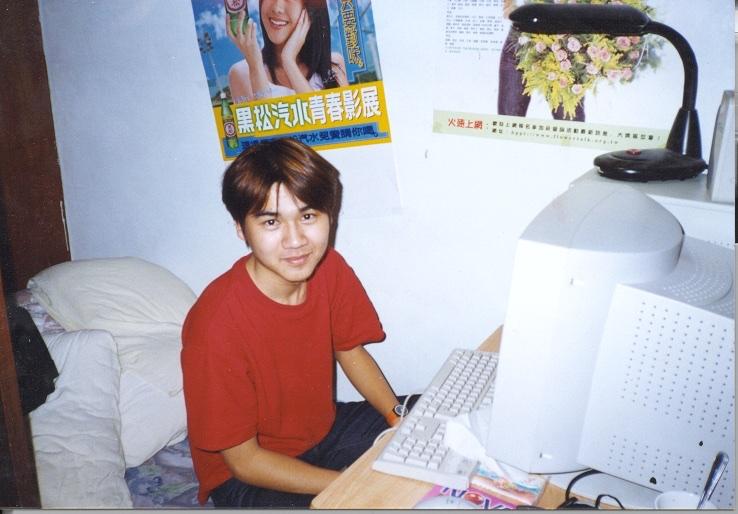 taiwan-startup-stadium-wretch-chien-computer.jpg