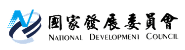 taiwan-startup-stadium-national-development-council-ndc-logo.jpg