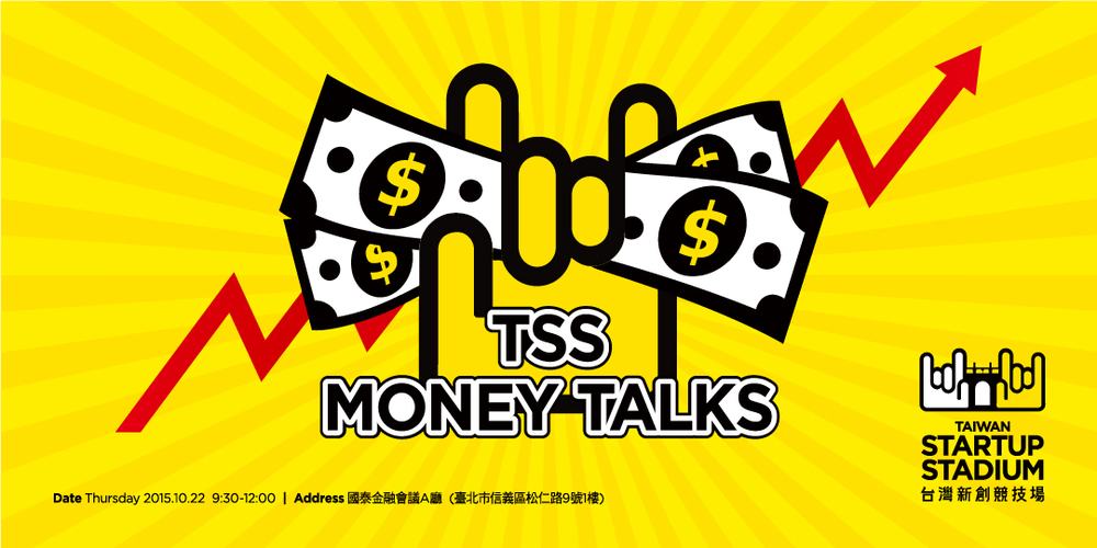 taiwan-startup-stadium-money-talks-investor.jpg