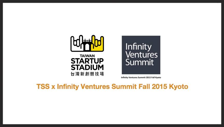 taiwan-startup-stadium-infinity-ventures-summit-2015-kyoto-japan.jpg