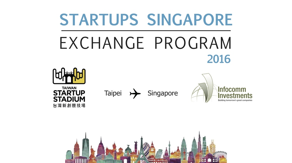 taiwan-startup-stadium-infocomm-investments-exchange-program-2016.jpg