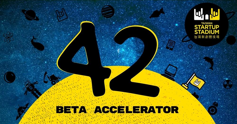 taiwan-startup-stadium-42-beta-accelerator-taipei.jpg