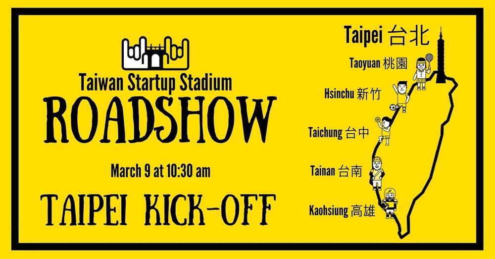 taiwan-startup-stadium-roadshow-kickoff-taipei.jpg