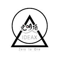 Ideax_logo.jpg