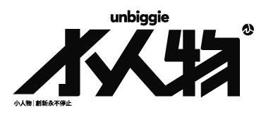 Unbigge_Mag_Logo.png